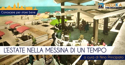 L'estate nella Messina di un tempo