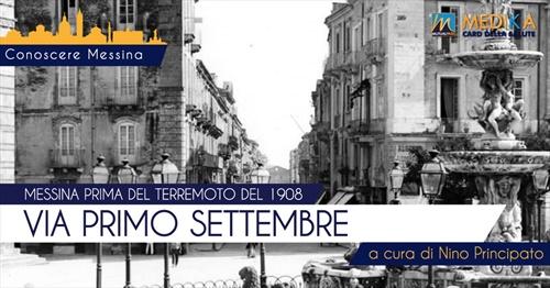 Messina prima del terremoto - La via Primo Settembre